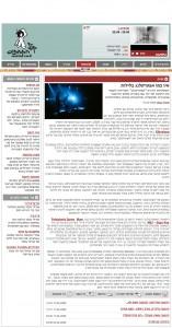 106fm review Efterklang show